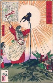 Vintage Japanese samurai poster - Samurai on mountain top